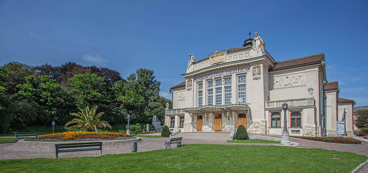 Stadt Theater